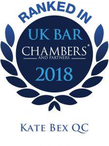 barrister-certificate